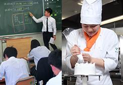 Wスクール制度